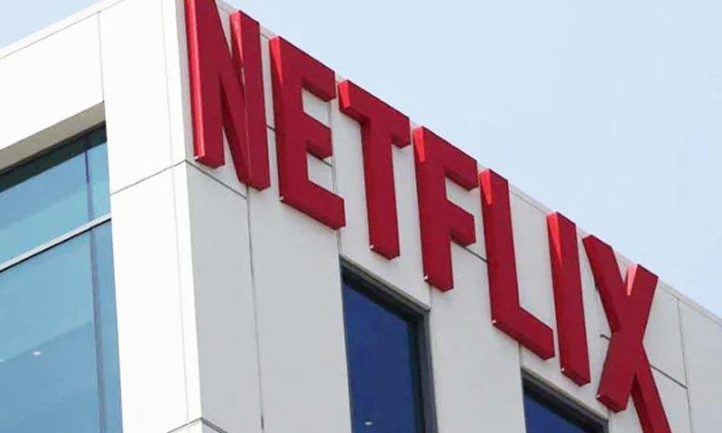نیٹ فلیکس فلموں اور ڈراموں کی آن لائن سروس فراہم کرتی ہے