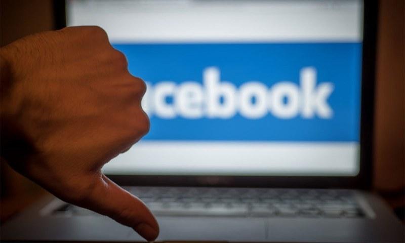 کروڑوں فیس بک صارفین کا ڈیٹا آن لائن لیک ہوگیا