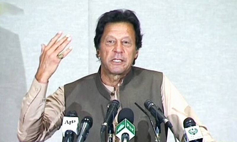 MQM and PTI could contest next elections together: PM Khan