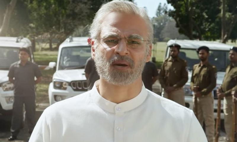 نریندر مودی کا کردار وویک اوبرائے نے ادا کیا ہے—اسکرین شاٹ
