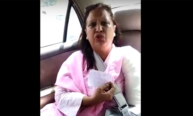 Fauzia Haroon says she is the widow of a former minister. — SS courtesy of DawnNewsTV