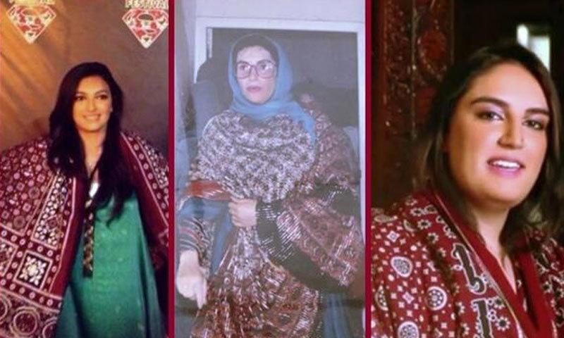 سندھ میں خواتین اجرک کو دوپٹے کے طور پر استعمال کرتی ہیں—فائل فوٹو: ٹوئٹر