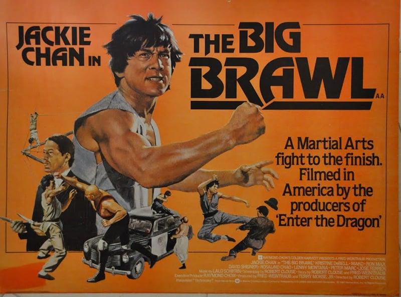 بگ برال کا پوسٹر