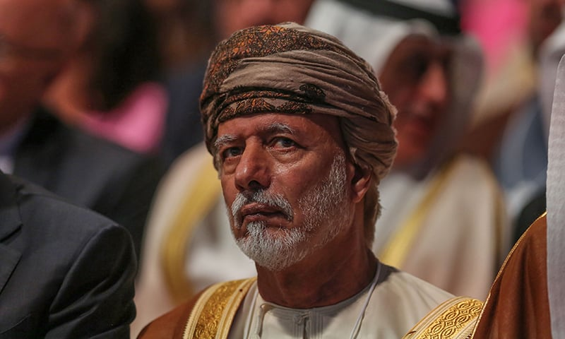 Oman's Foreign Minister Yusuf bin Alawi bin Abdullah attends the 2019 World Economic Forum on the Middle East and North Africa, at the King Hussein Convention Centre at the Dead Sea in Jordan. ─ AFP