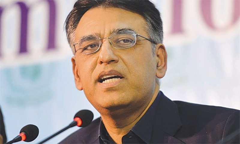 Finance Minister Asad Umar told Dawn that the scheme was being designed in a fashion to document the economy. ─ Dawn/File