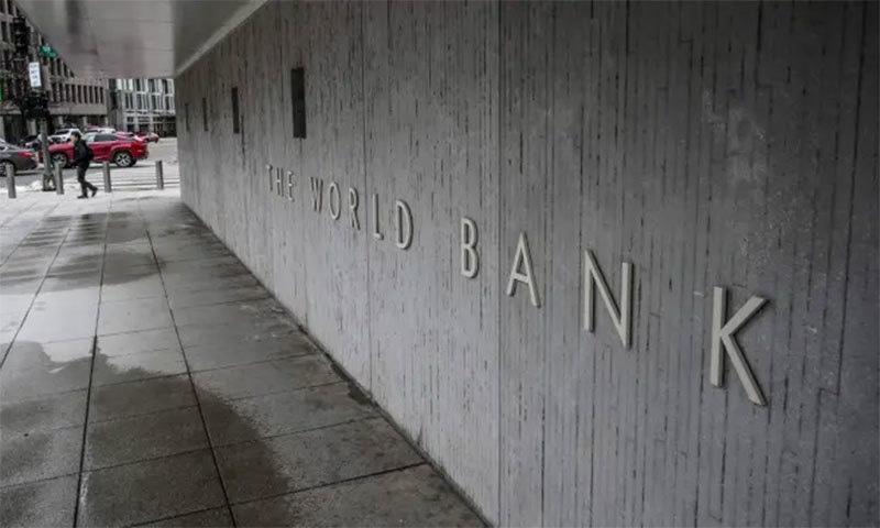 عالمی بینک کے مطابق معاشی اصلاحات کے نتیجے میں شرح نمو سال 2021 میں بہتر ہو کر 4 فیصد تک پہنچ جائے گی — فائل فوٹو: اے ایف پی