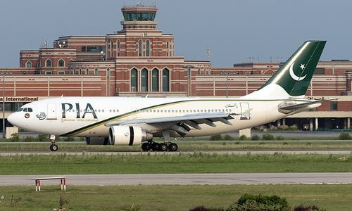 He was offloaded from PIA's flight 203. — Wikimedia Commons