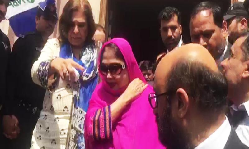 Faryal Talpur appears at court in Islamabad on Monday. ─ DawnNewsTV