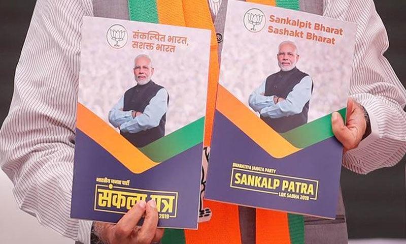 بھارت میں 11 اپریل سے ووٹنگ کا آغاز ہوگا — فوٹو: رائٹرز