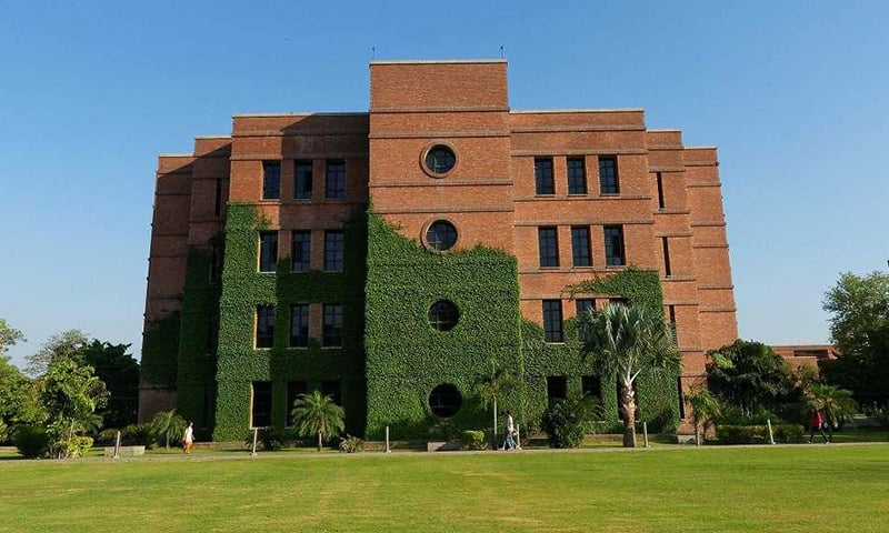 A view of the Lums campus in Lahore. — Photo courtesy lums.edu.pk