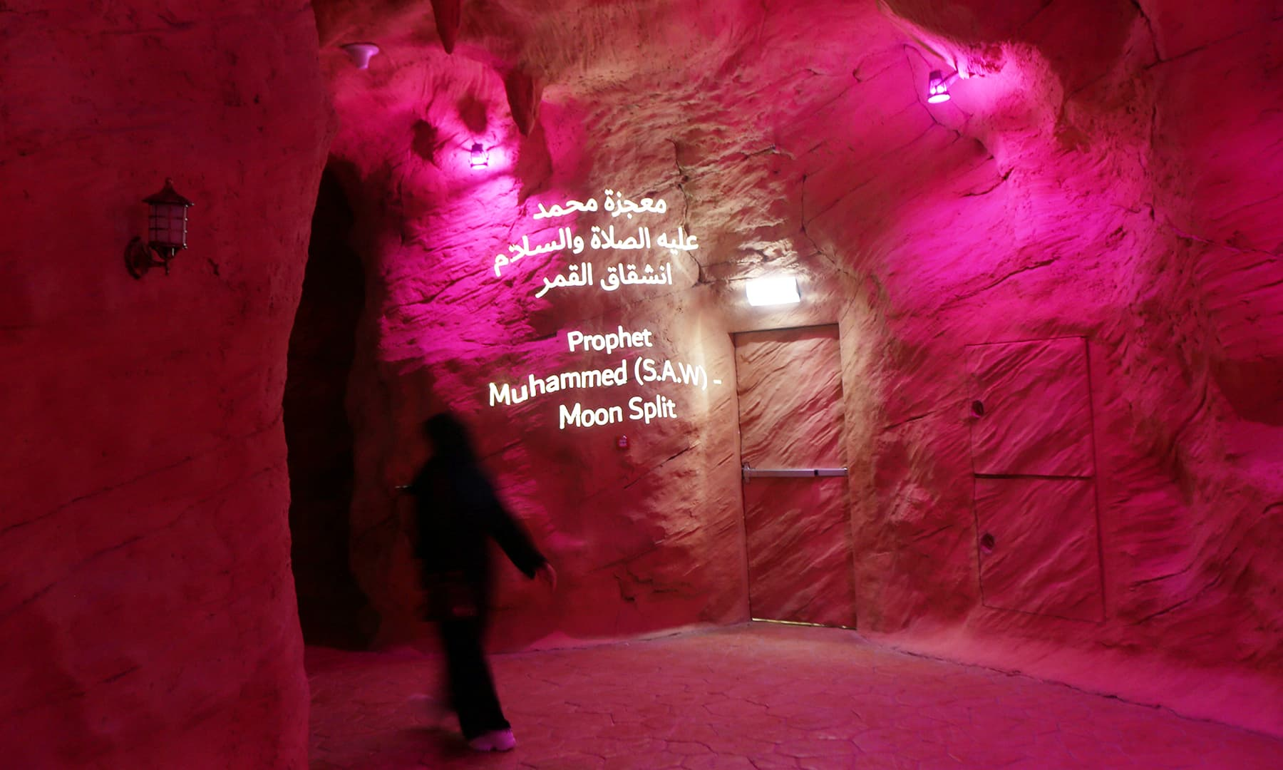 A tourist is seen exploring the Cave of Miracles, part of Dubai's Quranic Park. — Reuters