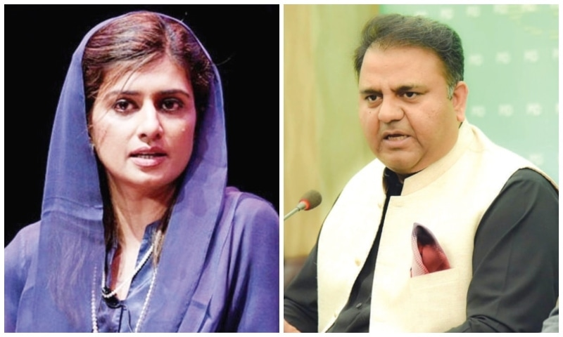 PPP MNA and former foreign minister Hina Rabbani Khar has said that she will file a defamation suit against Information Minister Fawad Chaudhry for falsely accusing her of power theft. — Photos courtesy agencies