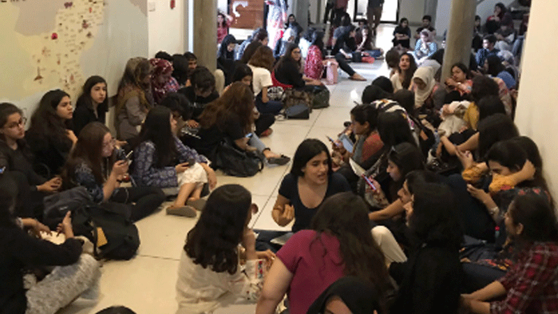 Pakistani Twitter supports Lums female students after sexist Facebook group is exposed