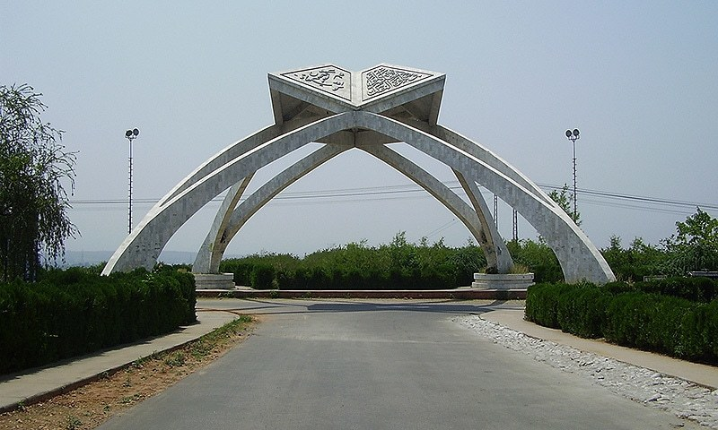 Quaid-i-Azam University is in the 551-560 bracket of QS World University Rankings 2019. — Creative Commons/File