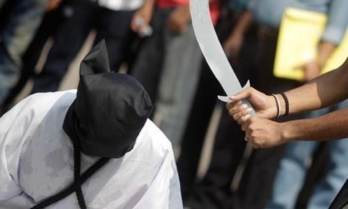 سعودی عرب کی سپریم کورٹ نے بھی سزائے موت کا فیصلہ برقرار رکھا—فوٹو: ڈان ںیوز
