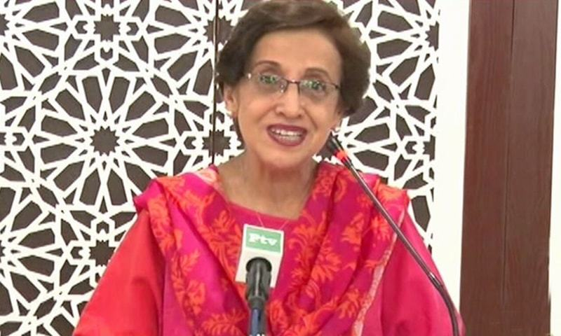 A farewell ceremony in honour of outgoing Foreign Secretary Tehmina Janjua was held at the Ministry of Foreign Affairs in Islamabad on Friday. — DawnNewsTV