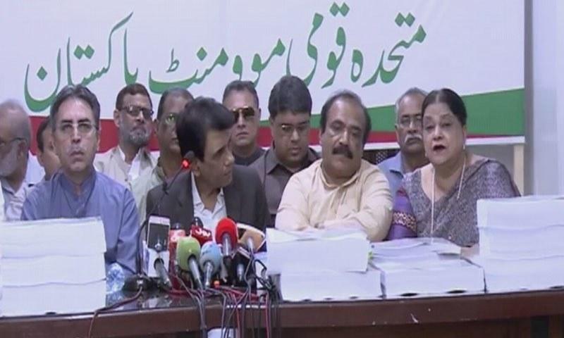 ایم کیو ایم کے کنوینر کے مطابق کوٹہ سسٹم نافذ کرکے سندھ کو پہلے ہی 2 حصوں میں تقسیم کیا گیا —فوٹو: ڈان نیوز