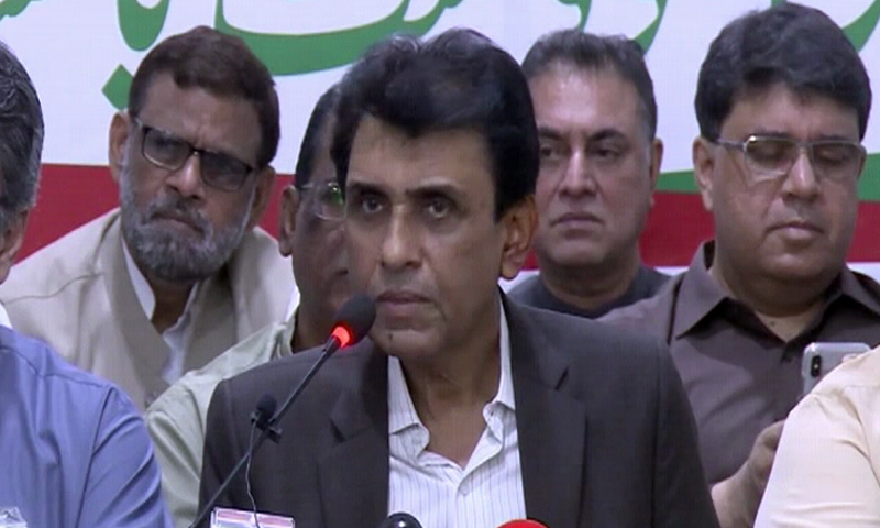 MQM-P convener Dr Khalid Maqbool Siddiqui and other party leaders hold a press conference in Karachi. ─ DawnNewsTV