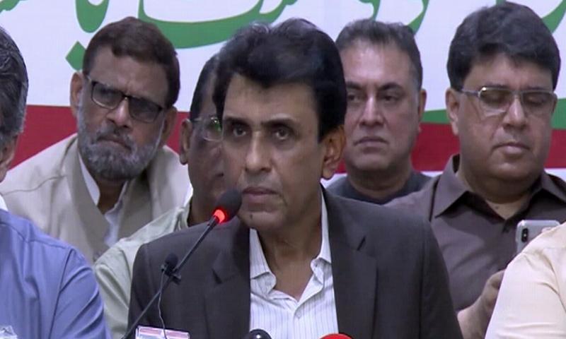 MQM-P urges PM to intervene, 'help' Sindh's urban centres get 'their due share'