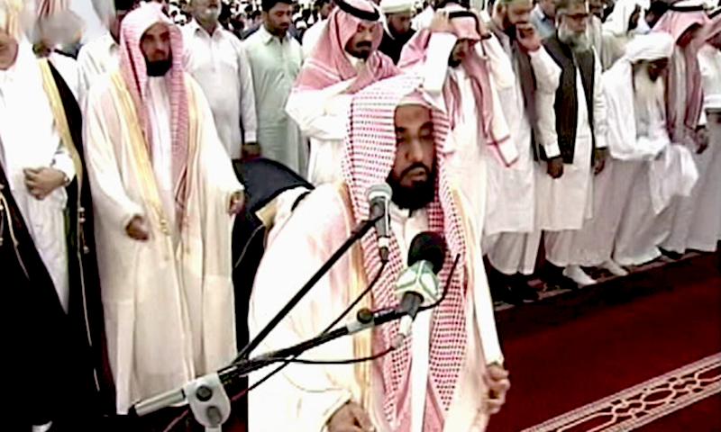 امام کعبہ نے سیمینار سے خطاب کیا—فوٹو:ڈان نیوز
