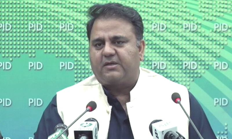 Information Minister Fawad Chaudhry held a detailed press conference on the birth of modern-day corruption in Pakistan on April 14. —DawnNewsTV
