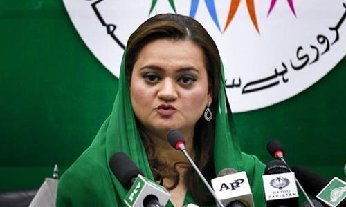 PML-N spokesperson Marriyum Aurangzeb said that in order to hide and bury the embarrassment of Finance Minister Asad Umar being refused a meeting by the US treasury secretary, the PTI had launched another attack full of lies on the members of the Sharif family. — AP/File