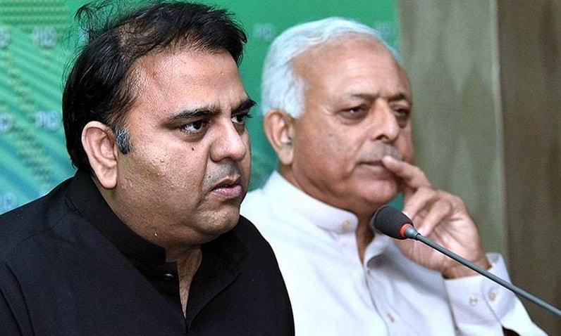 Information Minister Fawad Chaudhry says that there is no truth to reports of changes in the cabinet. ─ APP/File