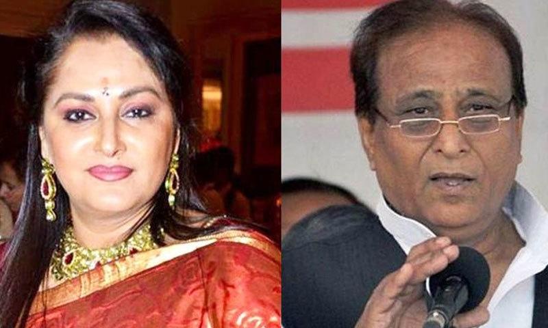 اعظم خان نے سابق اداکارہ کے زیر جامہ پر بات کی تھی—فائل فوٹو: انڈین ایکسپریس