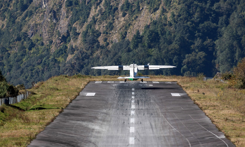 نیپال کا لوکلا ائیرپورٹ — شٹر اسٹاک فوٹو