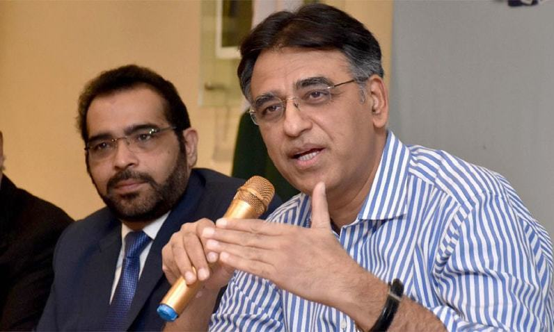Asad Umar said the IMF staff mission would visit Islamabad this month to conclude various technical tables that would then be shared with the NA committee. — PID/File