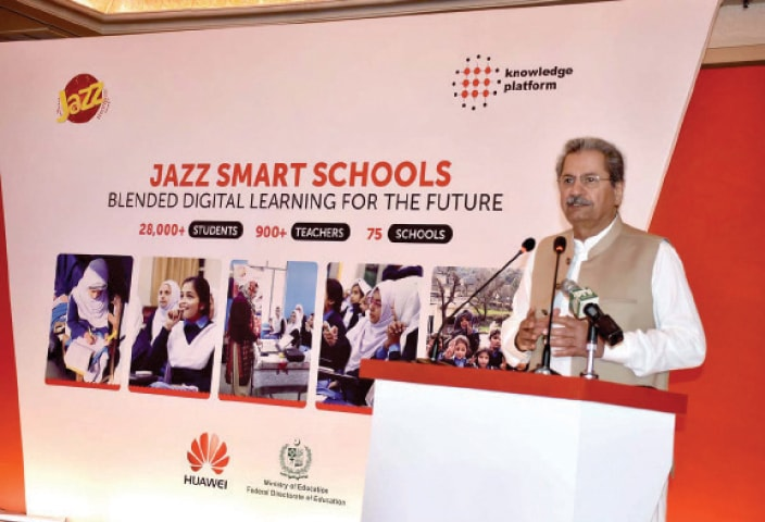Technology to be used to raise literacy rate: minister