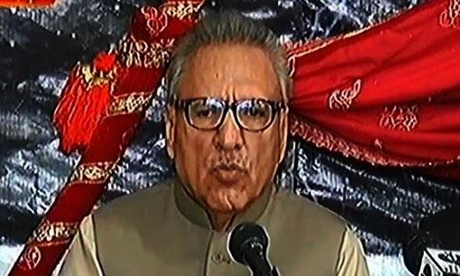 President Arif Alvi expresses his regrets at the devastating terrorist attack in Quetta.— DawnNewsTV