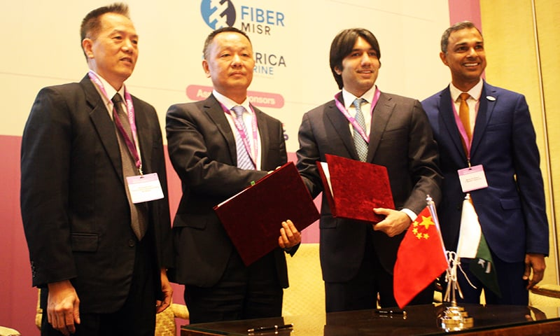From left to right: Chen Zhongmin, the Chief Technical Officer PEACE Cable; WU Qianjun, Chief Executive Officer PEACE Cable and VP Hengtong Group; Danish Lakhani, Chief Executive Officer, Cybernet; and Maroof Ali Shahani, Chief Operating Officer, Cybernet. — PR