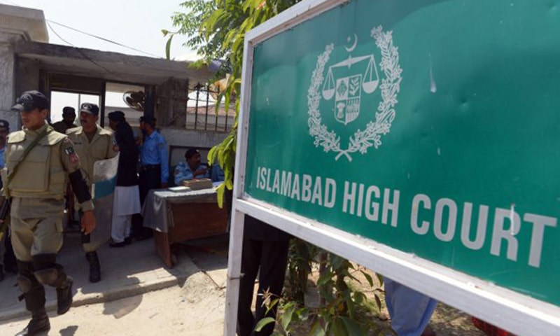 The petition asked the court to direct the ECP to remove the two for not being honest and righteous.