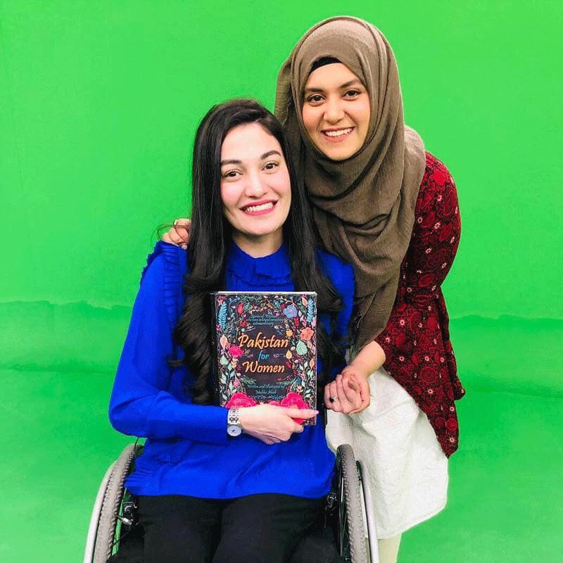 The author with Muniba Mazari.