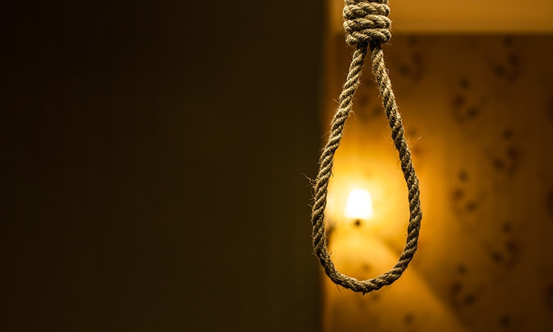 رپورٹ کے مطابق سزائے موت کے فیصلے بریت، سزا کم یا نظرثانی میں تبدیل کیے گئے —فوٹو: شٹراسٹاک