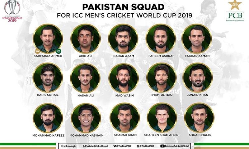 —تصویر پاکستان کرکٹ ٹیم فیس بک پیج