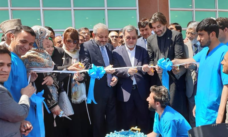 The Pakistani government on Saturday officially handed over the 200-bed state-of-art Jinnah Hospital to Afghanistan, according to a press release issued by the Foreign Office. — Photo provided by author