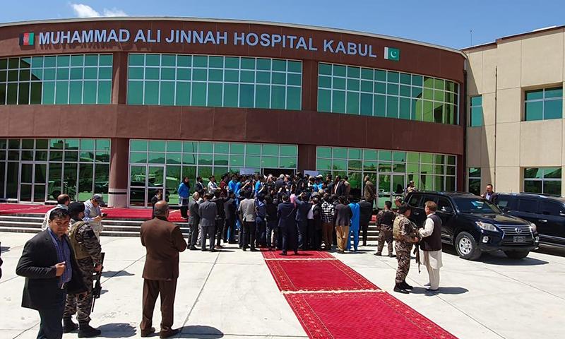 جناح ہسپتال کی تعمیر میں 2 کروڑ 50 لاکھ ڈالر کی لاگت آئی — فوٹو: دفتر خارجہ