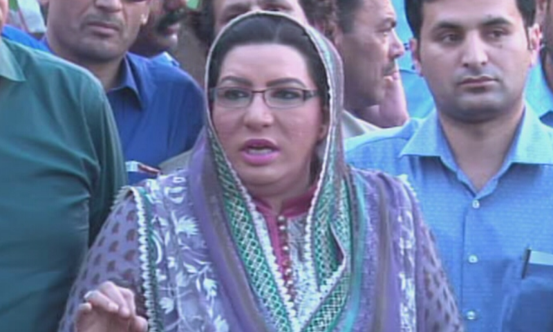 Special Assistant to the Prime Minister (SAPM) on Information and Broadcasting, Dr Firdous Ashiq Awan , addresses the media following a meeting in Banigala. ─ DawnNewsTV