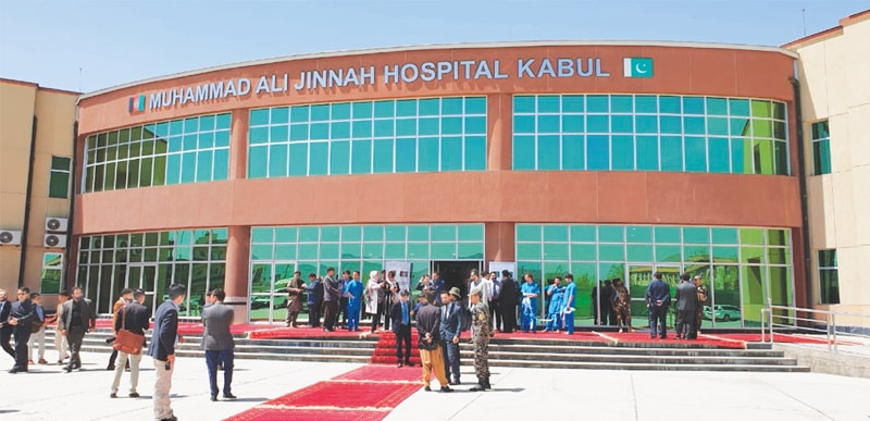 A VIEW of Muhammad Ali Jinnah Hospital in Kabul on Saturday.