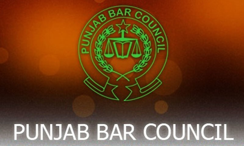 The Punjab Bar Council carries a resolution demanding the removal of Justice Qazi Faez Isa. — Photo courtesy of PbBC website