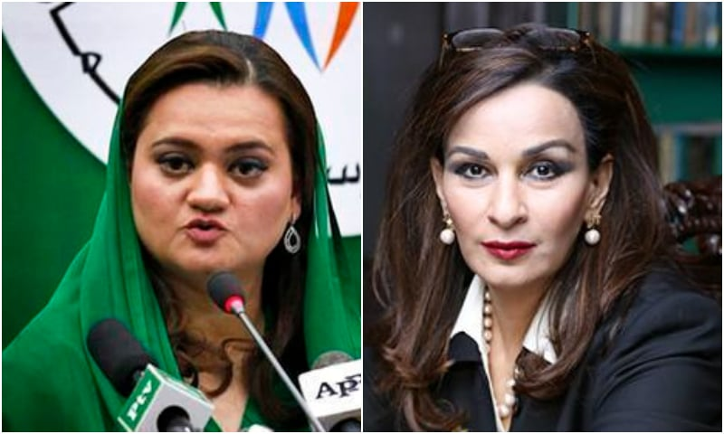 PML-N spokesperson Marriyum Aurangzeb (L) and PPP Vice-President Senator Sherry Rehman (R).