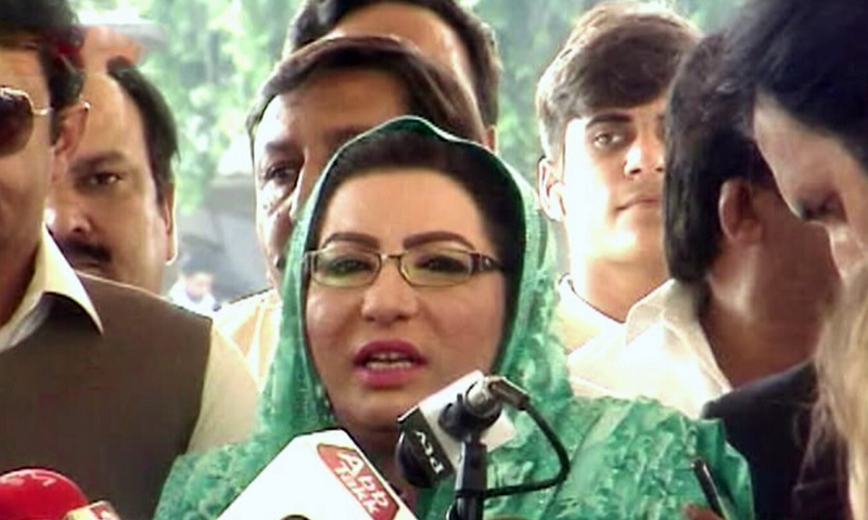 Special Assistant to the Prime Minister on Information and Broadcasting Dr Firdous Ashiq Awan speaks to reporters in Lahore on Monday. — DawnNewsTV