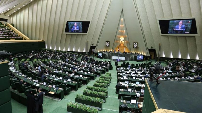 This file photo shows Iranian parliament. — AFP/File