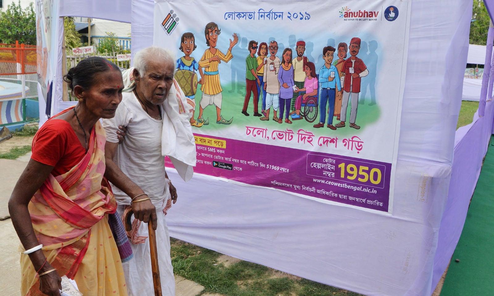 جنوبی بنگال میں بزرگ شہری اپنا حق رائے دہی استعمال کرنے کے لیے پولنگ اسٹیشن پہنچے—فوٹو/ اے ایف پی