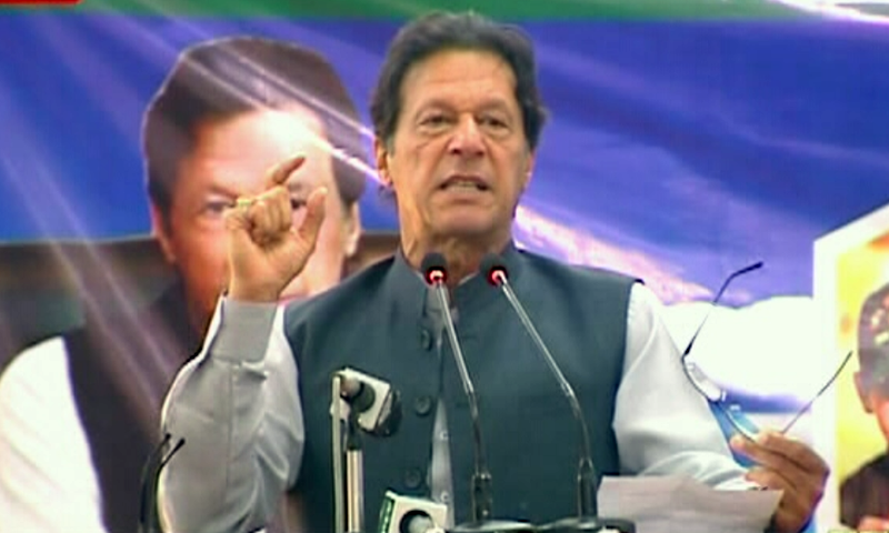 Prime Minister Imran Khan on Wednesday announced that Rs100 billion would be spent annually for the development of the tribal areas, while addressing tribal elders at the Spinkai Raghzai area of South Waziristan district. — DawnNewsTV