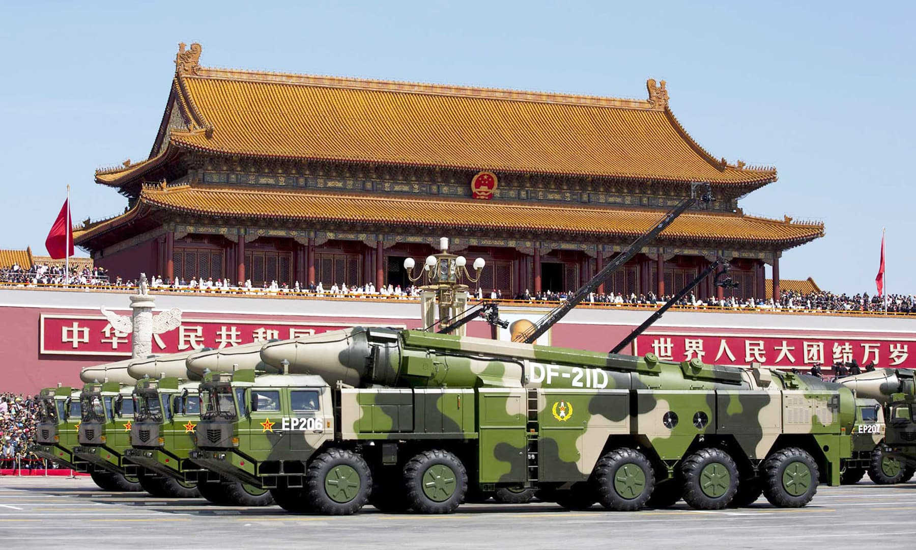 Chinese military vehicles carrying DF-21D anti-ship ballistic missiles, known as carrier killers, drive past Tiananmen Gate in Beijing during a military parade in 2015. — Reuters