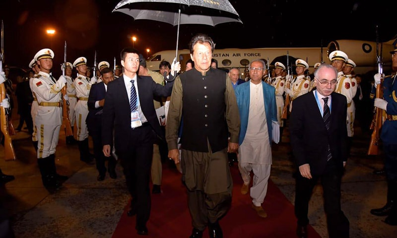 PM Imran reaches Beijing for second official visit of China