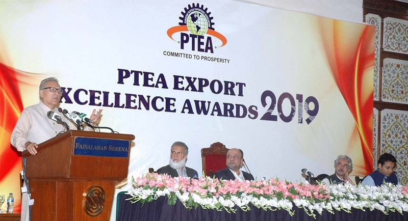Alvi stresses corruption-free environment to attract investment